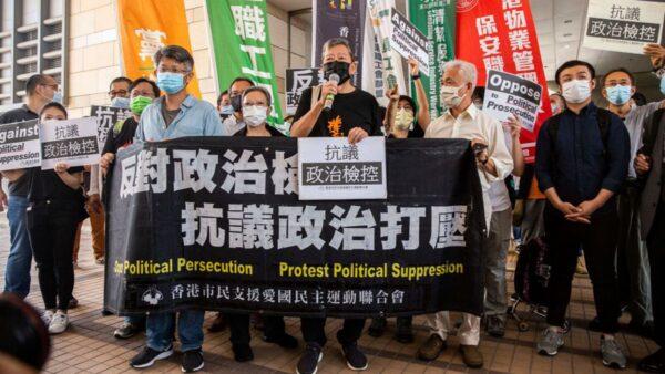 黎智英李柱铭等七人被定罪 民主派庭外抗议