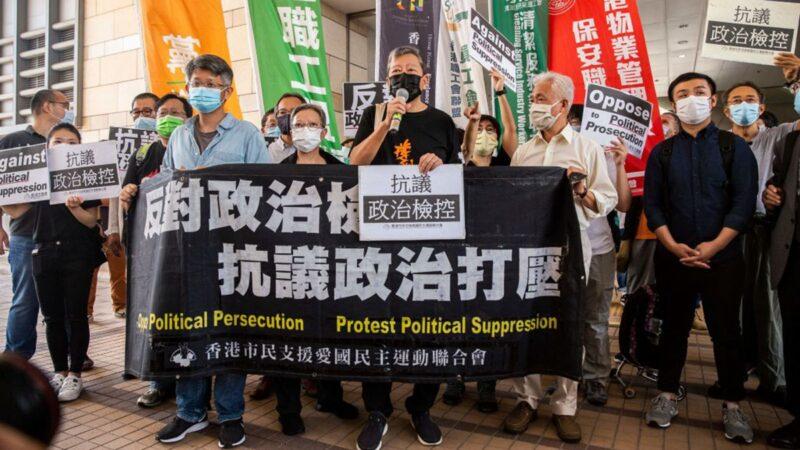 黎智英李柱銘等七人被定罪 民主派庭外抗議