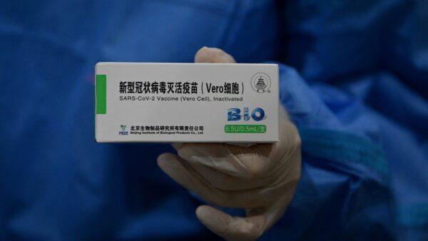 大量中国疫苗被埃及人偷偷倒进污水沟