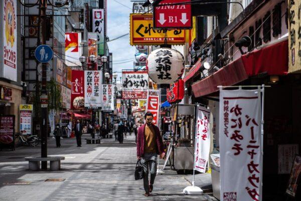日本23日晚再实施紧急事态 餐厅下禁酒令