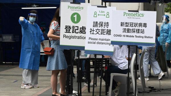 香港打疫苗累计22死 其中18人接种科兴