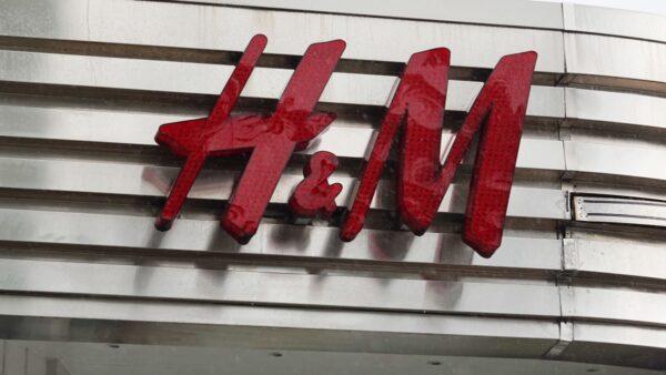 H&M屈從中共改地圖遭越南人抵制 官方亦發聲警告