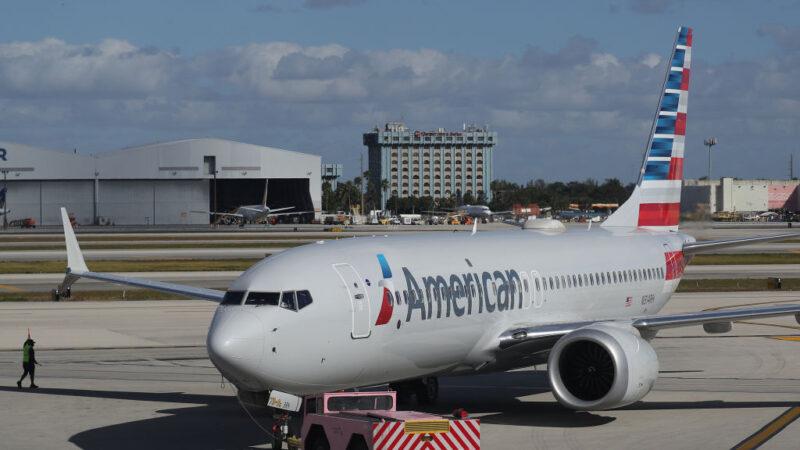 疑電路出問題 波音737MAX再遇挫