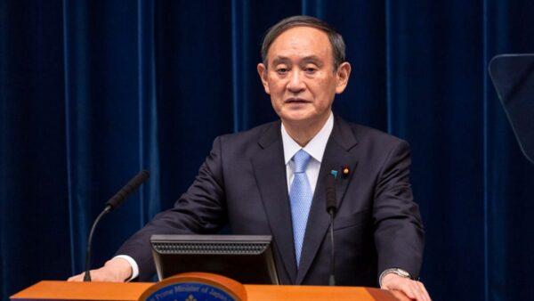 王赫:日本2021版外交藍皮書與對華戰略轉變