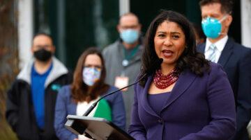 舊金山欲設戒毒所供吸毒 民憂滋長犯罪
