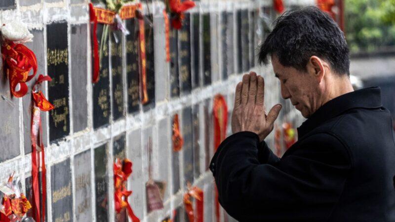 清明节记录武汉人的眼泪 网文被全网删除
