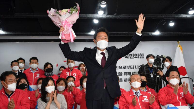 韓國補選執政黨慘敗 首爾、釜山市長換人做