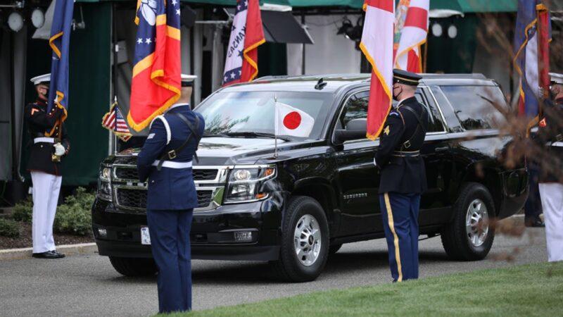 【名家专栏】美日首脑会晤:承诺再承诺