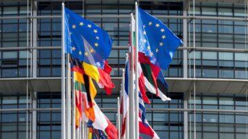 中欧投资协议黑幕曝光 欧盟对中共不再抱幻想