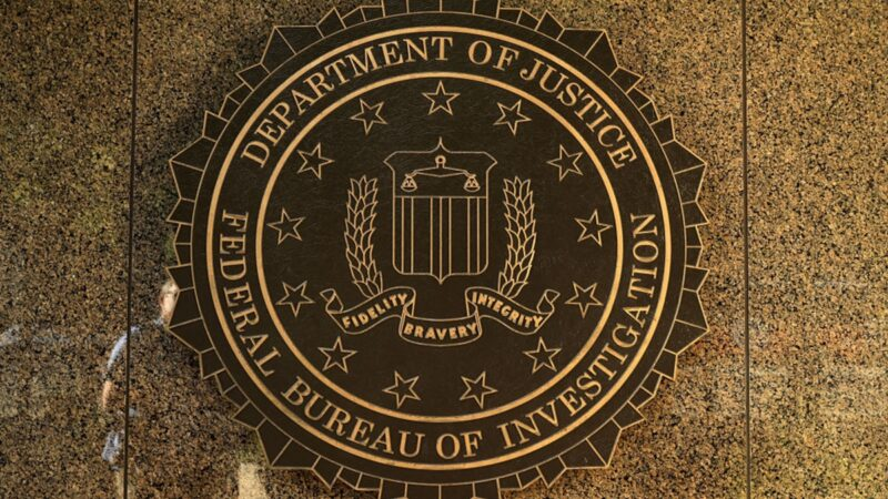 【名家專欄】FBI會保持獨立客觀嗎?