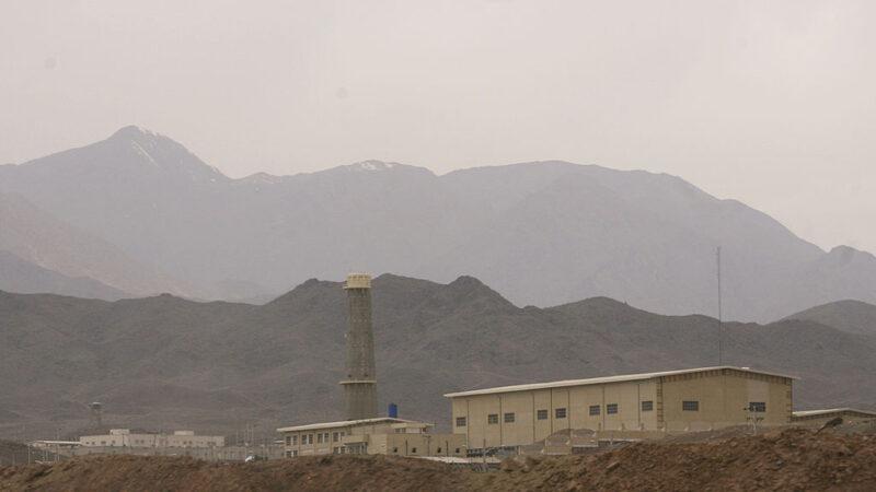伊朗重启核设施 疑受攻击发生停电事故