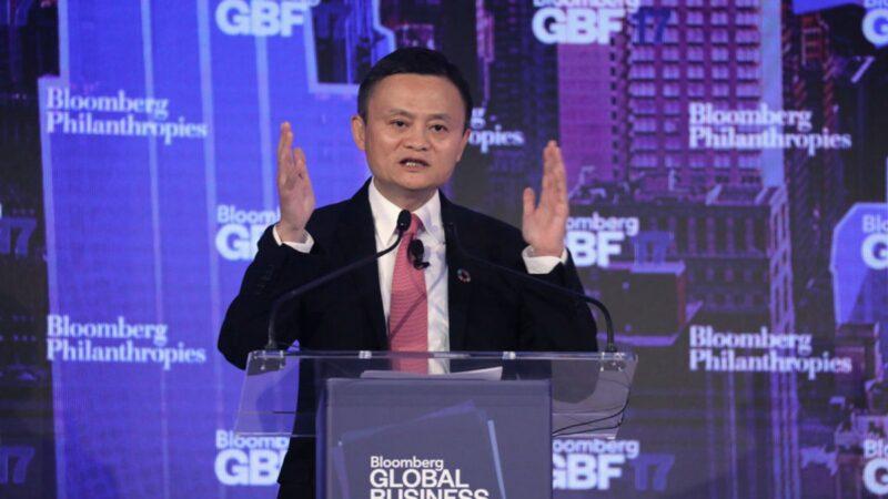 美媒:马云被禁止出国 北京正查背后权贵