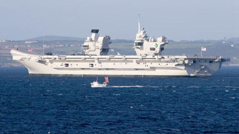 瞄准中共!英航母将访日韩 参加17国联合军演