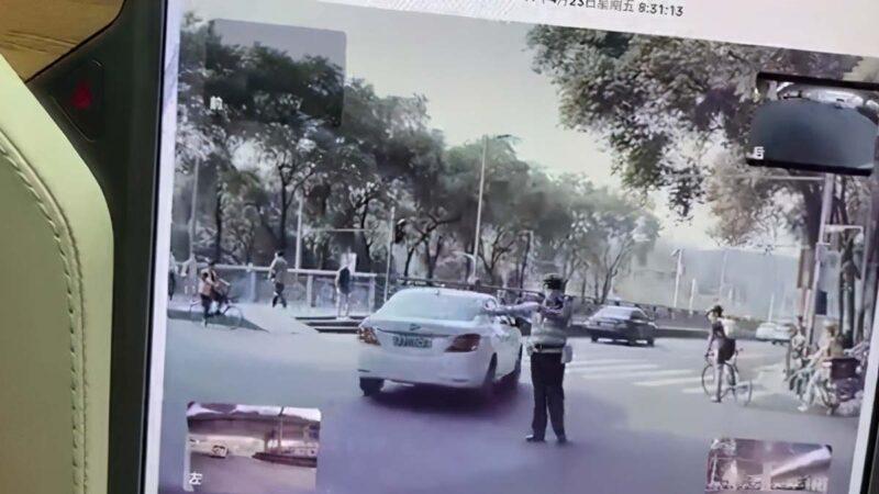 打壓特斯拉升級 廣州多路段禁止上路(視頻)