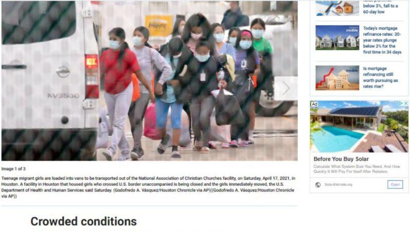 休斯顿一难民庇护所突然关闭 数百少女蹊跷撤离