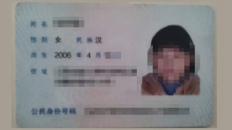 江苏13岁女一年嫁两次生子 父亲收彩礼超15万