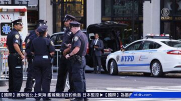 连线王愉贺:全美反警浪潮隐患 纽约市5,300名警官离开警局