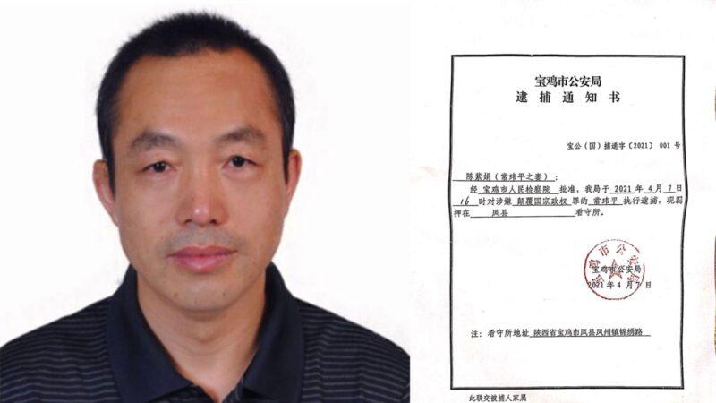 维权律师常玮平被批捕 余文生遭群殴右手几残废