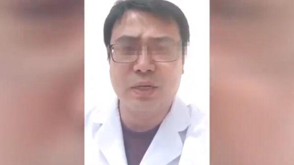 山西医生发视频自曝收回扣50万 院方:他性格偏激
