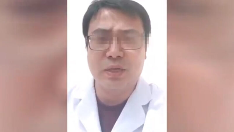山西醫生發視頻自曝收回扣50萬 院方:他性格偏激