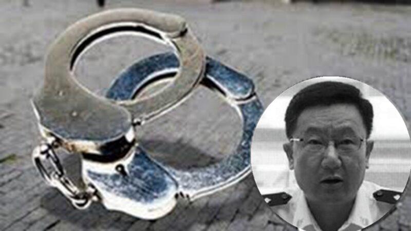 云南监狱系统再震 曾帮孙小果减刑的监狱长投案