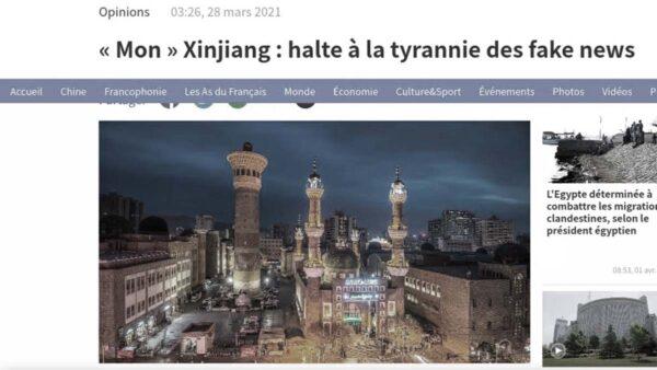 CGTN被踢爆虚构法国记者 为新疆迫害人权洗地