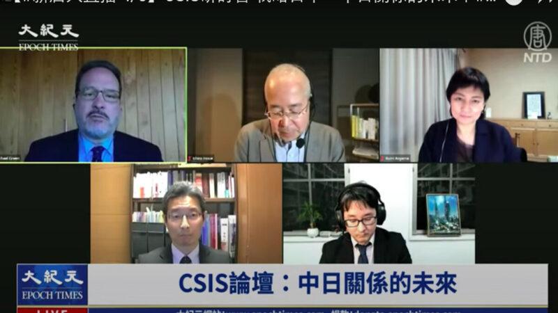 【重播】美智庫論壇:戰略日本 日中關係未來
