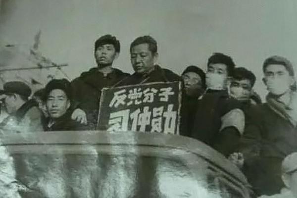 王友群:习近平的父亲留下的四大遗产