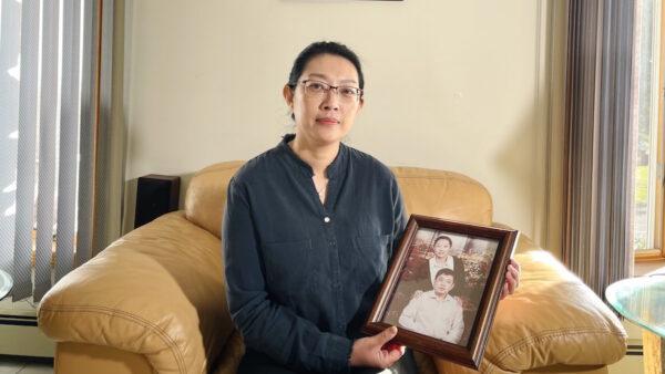 任海飛遭中共非人迫害 妻子紐約籲國際營救