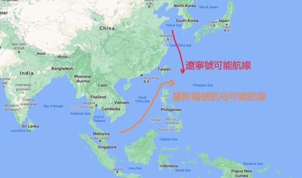 沈舟:中共挑釁升級 美中航母或首次對峙