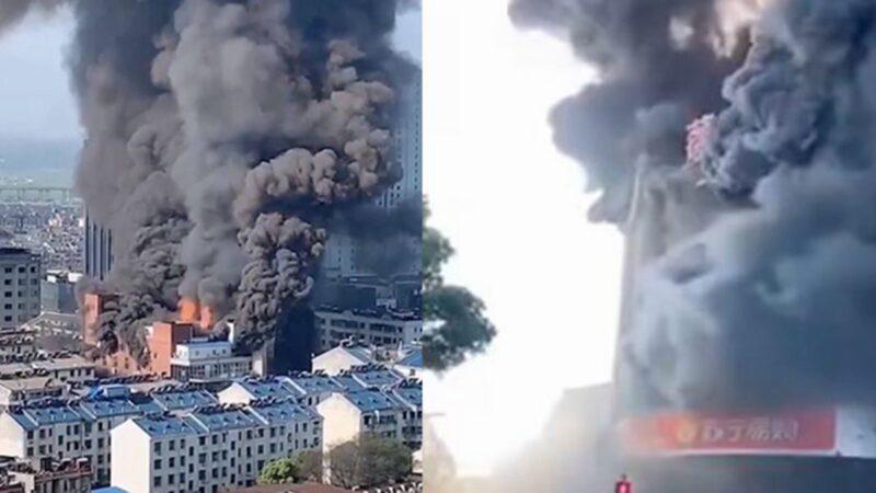安徽一商场大火至少4死 烈焰吞噬整座大楼(视频)
