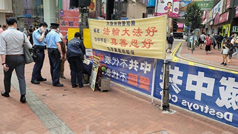 香港法輪功真相點再遇襲 82歲老太被潑可樂