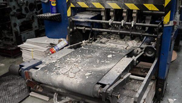中共襲擊大紀元印刷廠 歐美多國政要及媒體譴責