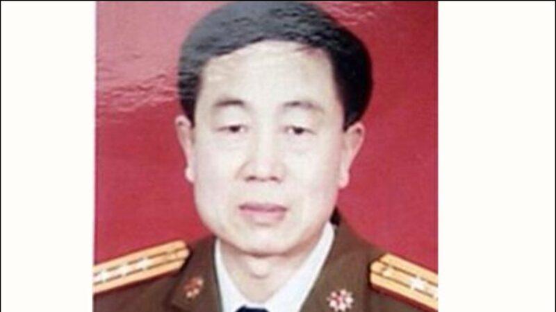 退休军官公丕启死于监狱 头肿胀耳流血