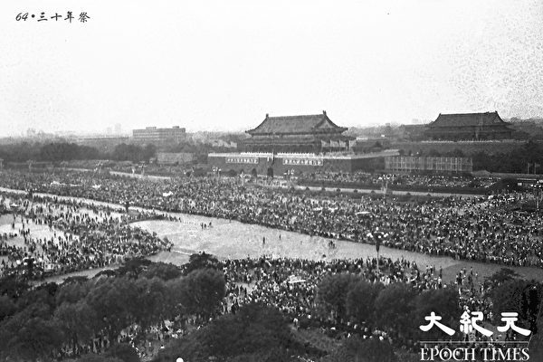 中共罪行之十:所謂「六四反革命暴亂」