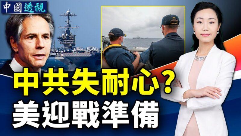 【中国透视】蓬佩奥晒照吃凤梨干 台南市长邀访台湾