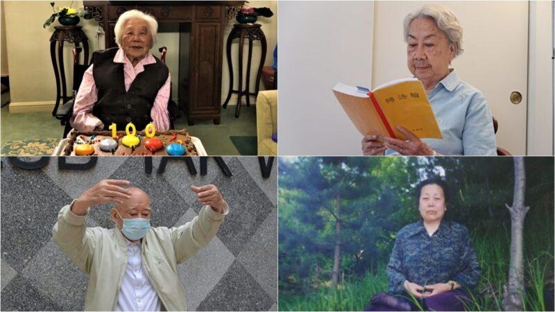 健康有良方 一群九旬百岁老人的长寿秘密