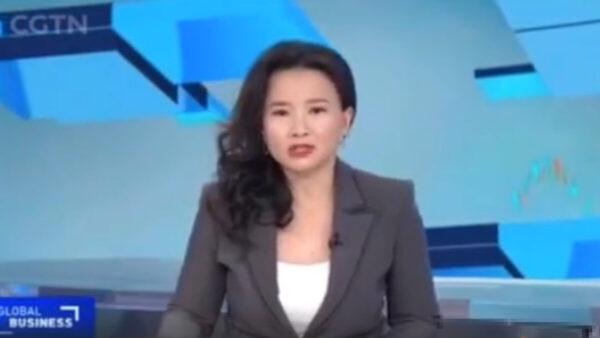 央视女记者成蕾被拘一年无法见律师 澳洲发声明