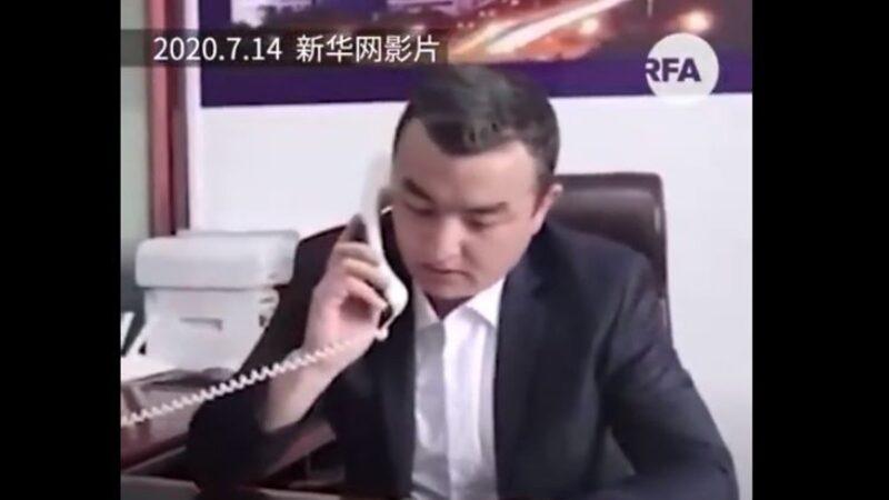 黨媒職業托疑被抓包 新疆老闆突變身再教育營學員
