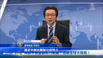 中國皮艇接連偷渡 台專家:防中共超限戰