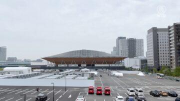 超出想像 2020东奥将使用独特的木造屋顶场馆