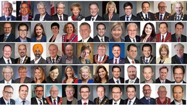 加拿大三级政府要员祝贺世界法轮大法日