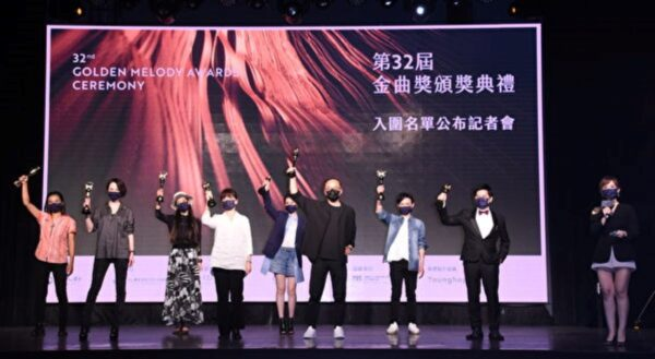金曲獎入圍揭曉  林俊傑青峰再入圍金曲歌王