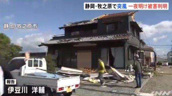 疑龙卷风突袭 日本静冈树倒屋毁至少3伤