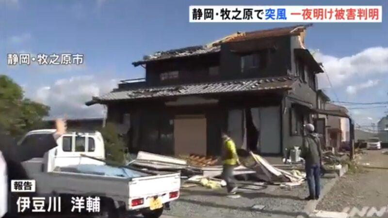 疑龍捲風突襲 日本靜岡樹倒屋毀至少3傷