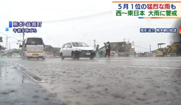 梅雨鋒面 日本熊本降下猛烈大雨1人失蹤