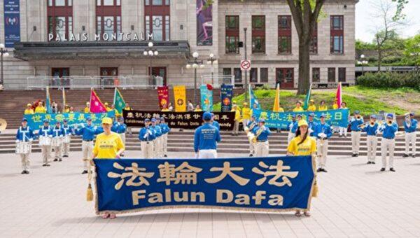 加魁北克法輪功慶大法洪傳29週年 議員祝賀