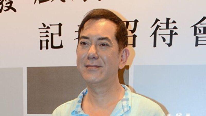 被抹黑台湾爆疫情便逃回香港 黄秋生霸气回应