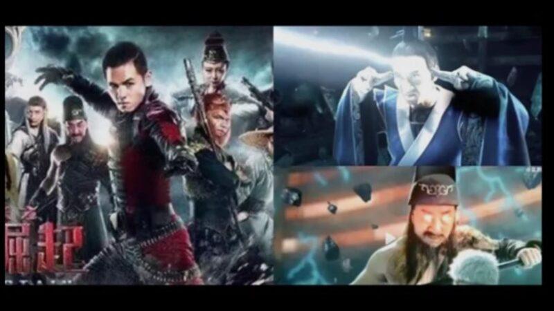 山寨大雷片《中国队长》成笑料