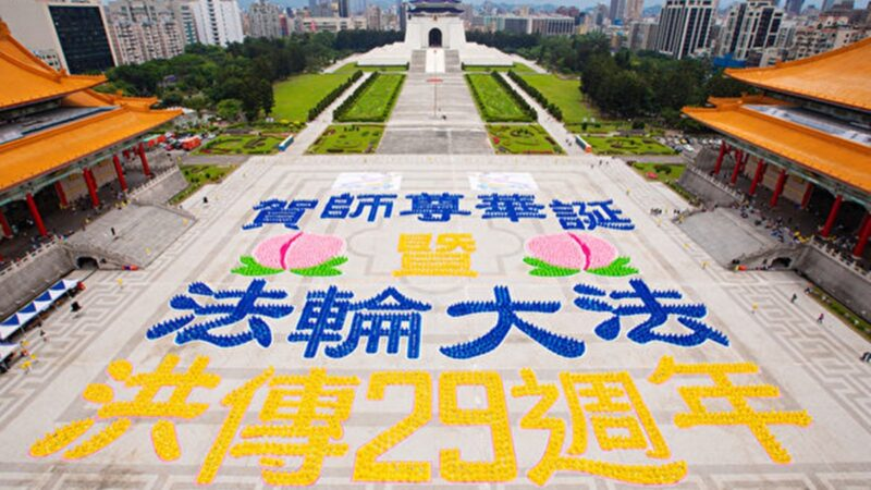 清竹:台湾显现的正能量在与苍穹同辉
